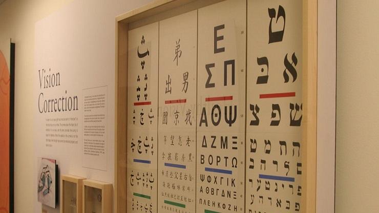 Measuring vision
